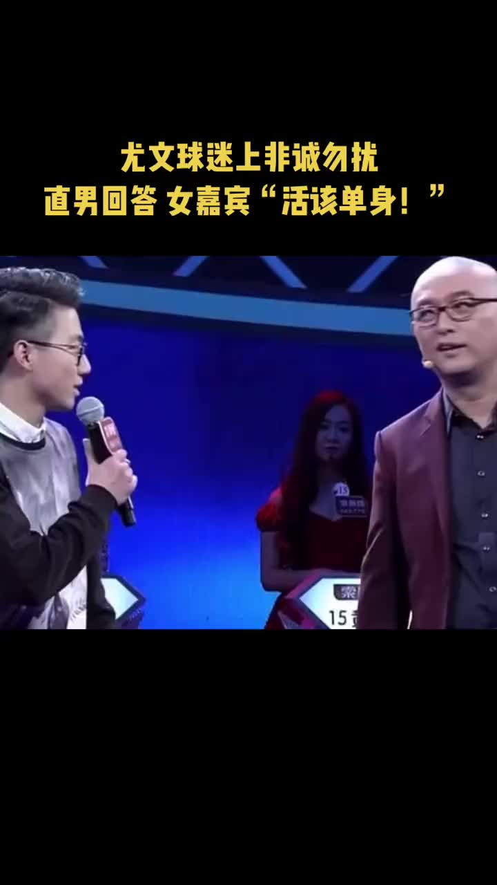 /video/yijia/109450.html